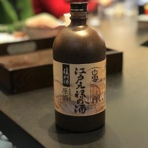 超特撰白雪江戸元禄の酒(復刻酒)原酒試飲イベントを取材してきました!