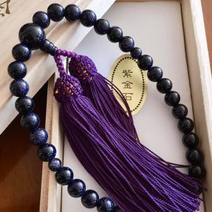 永平寺で数珠を買う