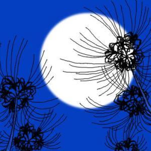 鬼滅の刃ファンブック第2弾でも深まる謎、青い彼岸花の考察