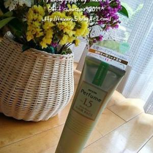 ◆mixim Perfume モイストリペアヘアパック1.5◆感想♪