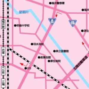 8/11 ベル杯 小中学生将棋大会