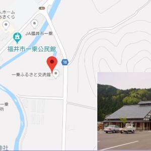 8/25 朝倉象棋大会