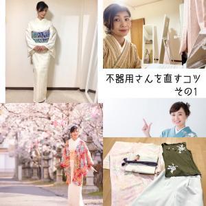 5月の人気記事は『着付けや着物について』のお話