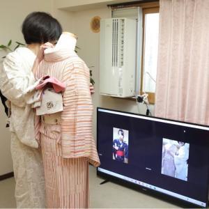 モニター募集❤️『オンラインポイントレッスン 長襦袢編』