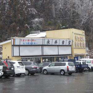 上州のモツ煮
