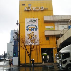 新潟バスセンターのカレー  その2
