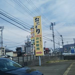 新潟県南魚沼のコシヒカリおにぎり