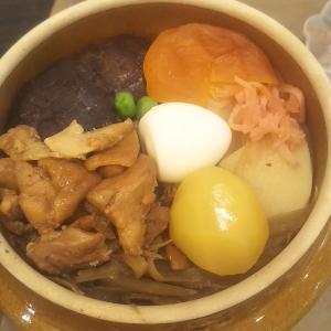 高崎のだるま弁当
