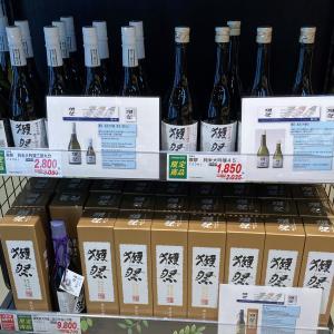 軽井沢の『デリシア』にあった清酒『獺祭』
