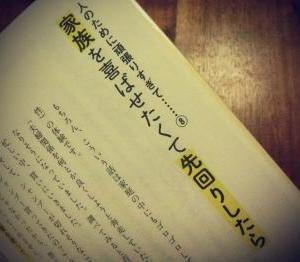 【おすすめ本】生活に疲れを感じたら読みたい本。
