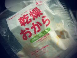 【まいにちゴハン】乾燥おからを使って美味しくダイエットメニュー♪