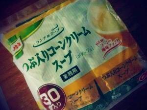 【感染予防】業務スーパーの徹底利用で家ごもりの準備は万全!!