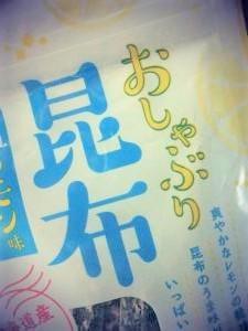 ■夏バテと熱中症予防に買ったモノ。