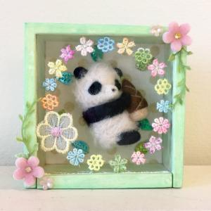 春の箱入りパンダ*完成‼︎