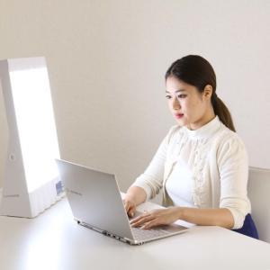 采用光疗法可有效治疗冬季抑郁症