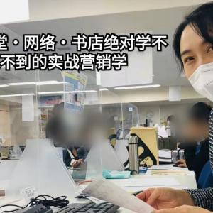 日本大手食品企业销售测试的一个成功案例