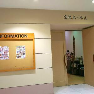 秋フェススタート!ロザフィワークショップは弘前さくら野百貨店4階ホール内で