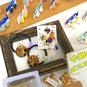 台風一過!弘前ヒロロ3階イベントスペースでハロウィンイベント初日!!
