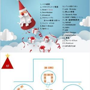 青森ロザフィ2020最後のハンドメイドイベント出展は観光物産館アスパム!!