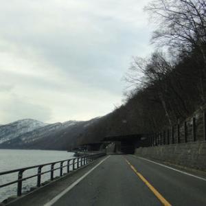 支笏湖旧有料道路の斜面崩壊