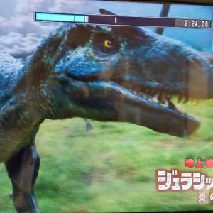 ジュラシック・ワールド 恐竜に魅せられて
