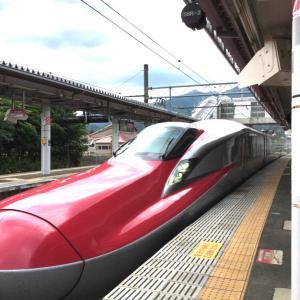 家族旅行で秋田へ①