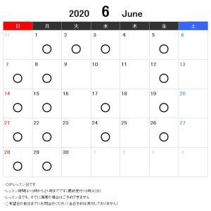 【お知らせ】6月からレッスン再開します。