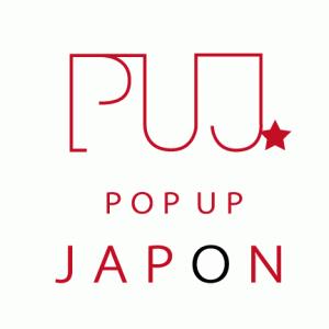 7月イベント開催のお知らせです☆Pop Up Japon at 広尾☆
