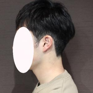 メンズの超ナチュラル縮毛矯正Ⅱ
