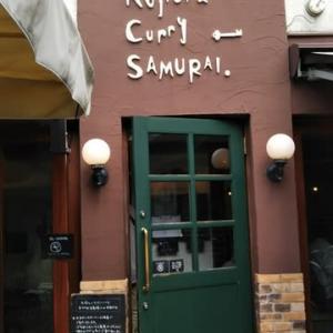 スープカリー SAMURAI  (吉祥寺)
