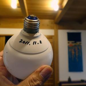 ワタシ < LED電球