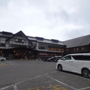 十和田八幡平国立公園を一人静かに巡る旅(酸ヶ湯温泉編)