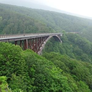 十和田八幡平国立公園を一人静かに巡る旅(黒石、大鰐編)