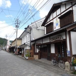 童話と小さな城下町、玖珠森町へ