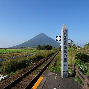 鹿児島県指宿市の開聞岳に行ってきました