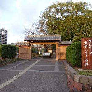 鹿児島県鹿児島市の仙巌園に行ってきました