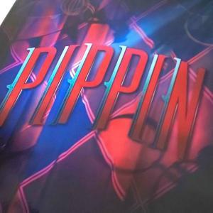 ブロードウェイミュージカル「PIPPIN」~西から東へ