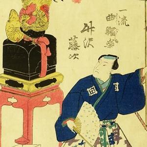 江戸の商売人は、独楽を売るにもジャパネットたかたばりに一工夫!年末に独楽の曲を楽しめますよ。