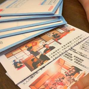京都の伝統芸能の催しは、7月11日と12日の2日間です。