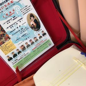 和ごと邦楽ライブでの演奏です