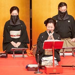 ☆9月5日東京日本橋人形町:日本の伝統音楽をたのしめる解説付き演奏会|常磐津・義太夫・長唄