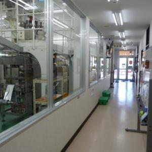 糸満で工場見物