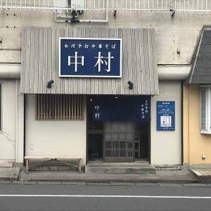 NOTEで行く【茨城(日立~大子)】ドライブ(31)