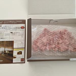 【ふるさと納税】鹿児島県鹿屋市からA5ランクの牛肉が届きました