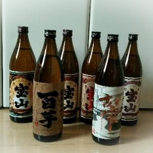 【ふるさと納税】鹿児島県日置市から焼酎が届きました