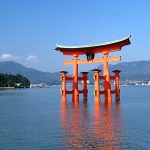 待ちに待った広島へ・・・ 厳島神社へ行けるかな???