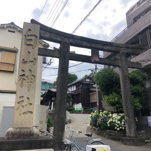 都内神社巡り~20200612②