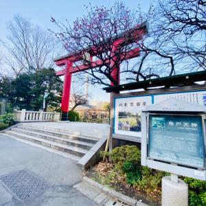 2021 初詣~亀戸天神社