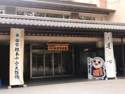 比叡山延暦寺の中にある宿坊に泊まってみました(>u