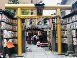 ずっと気になっていた御金神社に行ってみました(>u